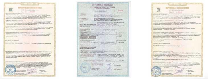 Вся продукция сертифицирована
